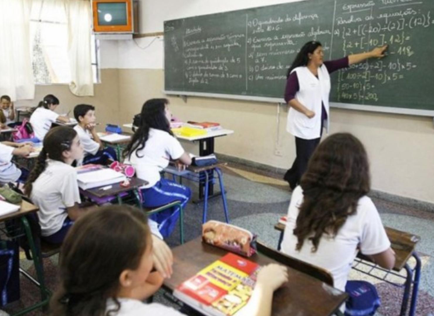 PROFESSOR: PARA DAR AULA SERÁ NECESSÁRIO FAZER PROVA