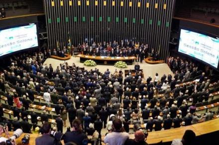 ORÇAMENTO 2019: CONGRESSO APROVA COM SALÁRIO MÍNIMO DE R$ 1.006