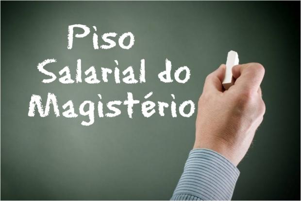 MAGISTÉRIO: PISO SALARIAL É REAJUSTADO PARA R$ 2.557,74