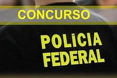 POLÍCIA FEDERAL: QUANTITATIVO NÃO SERÁ REDUZIDO E EDITAL DE CONCURSO TERÁ 2 MIL VAGAS