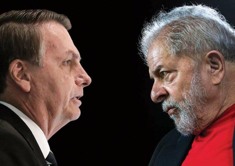 ELEIÇÕES 2022: BOLSONARO E LULA PROCURAM VICE PARA CHAPA PRESIDENCIAL